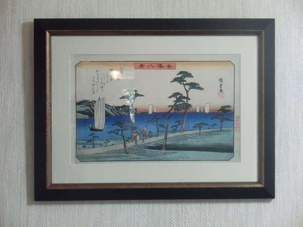 歌川広重作の金沢八景、八作の一つ、「乙舳の帰帆」