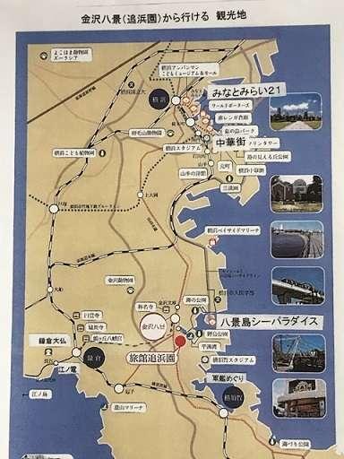金沢八景「追浜園」からの観光マップ