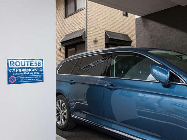 宿の1階はご宿泊客専用駐車場です。