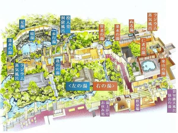 回遊式大庭園風呂「山の湯」※全体MAP