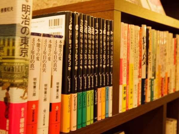 お気に入りの本を探してみてください。