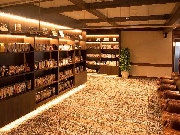 2000冊以上を取りそろえたライブラリー