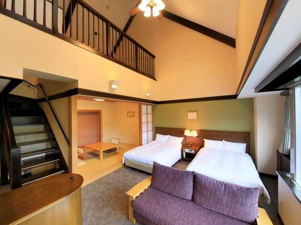 〔温泉付特別室〕家族やグループでくつろげる温泉付メゾネットタイプの特別室。