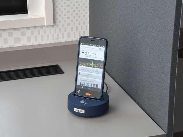 貸出スマートフォン「handy」全室完備