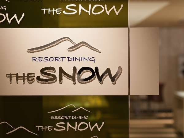 【ダイニング】2014年10/1新規オープンの「THE SNOW」!四季の旬をニューオータニならではの逸品で―