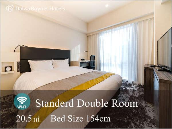 スタンダードルームベッド幅154CM×195CM