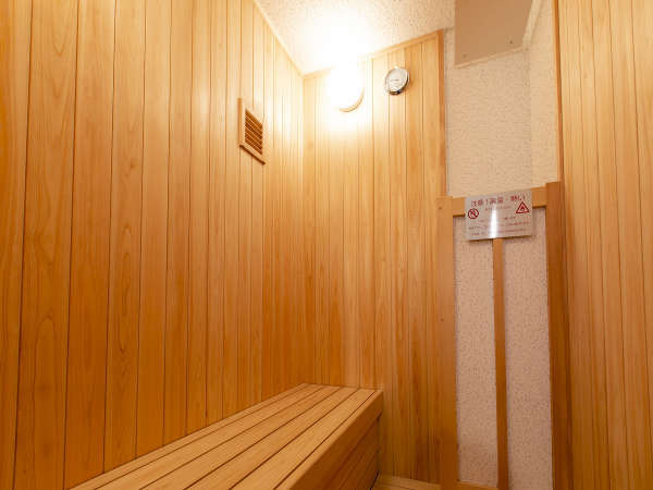 【浴場】男性用浴場・サウナ