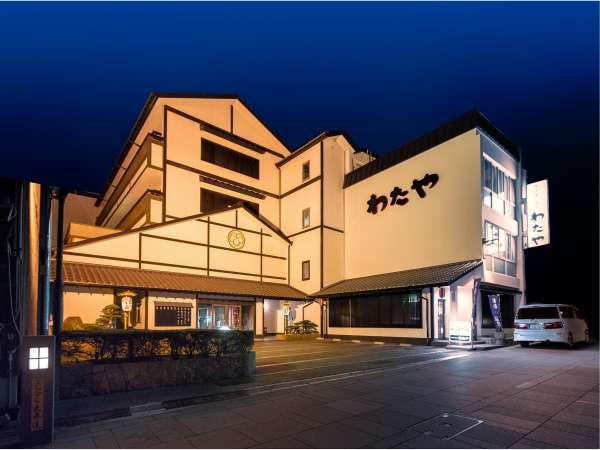 新Wataya飯店