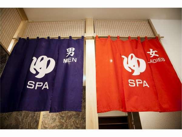 2F 男女別浴場(営業時間17:00~25:00/6:00~8:30)