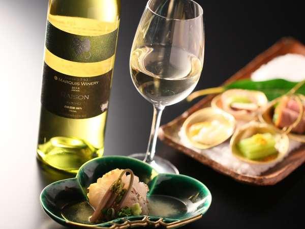 お料理のお供に。甲州産「まるきワイン」各種取り揃えております。