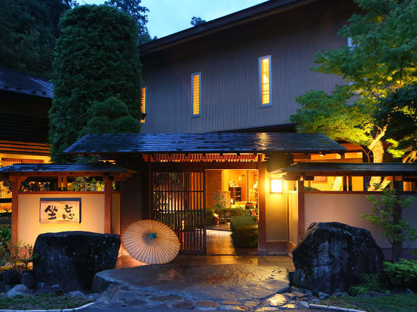 「ようこそ、坐忘へ」美しい日本庭園に囲まれた坐忘で、ゆっくりとお寛ぎください。