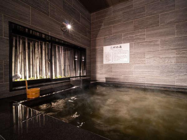 【男性大浴場】北海道では有名な定山渓温泉が石狩でもお楽しみいただけます。