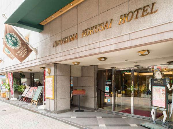 広島の真ん中にあるひろしま国際ホテルの玄関☆