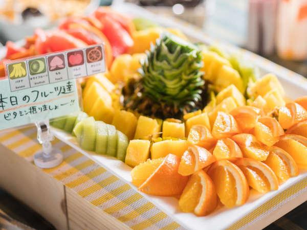 朝のフルーツは、栄養満点!ビタミンを摂って、一日を元気に。