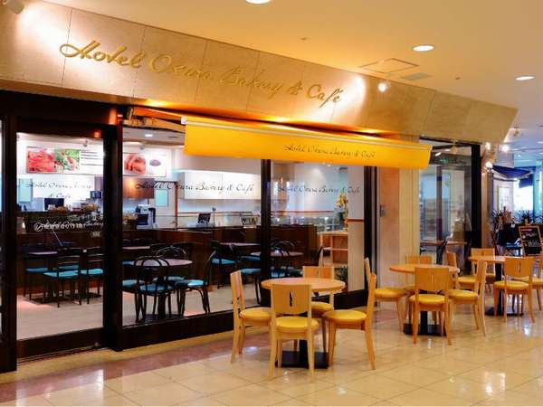 ショッピング街 2階ホテルオークラベーカリー(10:00-19:00/土日祝~18:00 不定休)