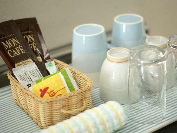 コーヒー・紅茶・緑茶・砂糖・ミルクもご用意しております。