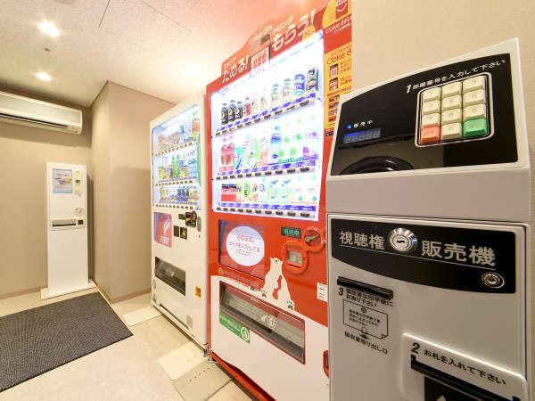 視聴権販売機は4階、7階にございます。