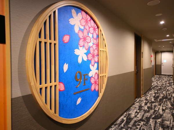 9F 日本文化イメージオブジェ(桜2)