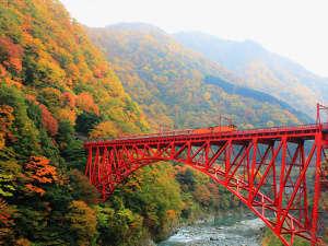 黒部渓谷の絶景紅葉