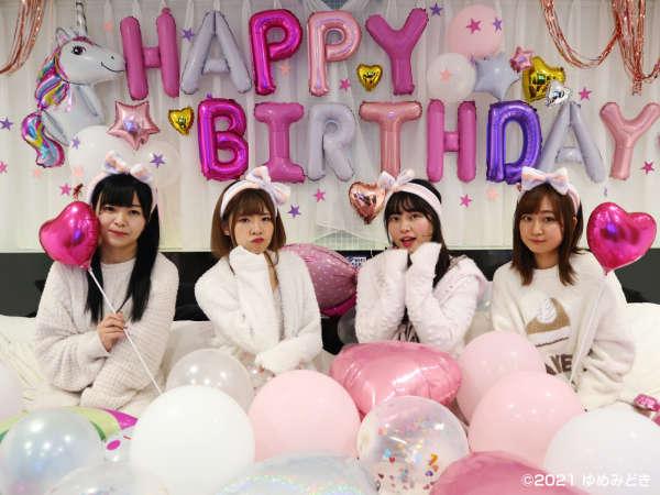 最大4名、スイートルームで女子会を開こう!日中は着物で小江戸川越を散策。