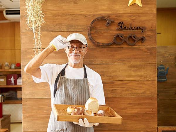 *パン職人がつくる焼きたてのパンは、コーヒーとの相性抜群です。