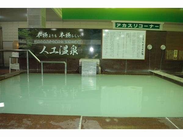 『人工温泉』:良泉とされる温泉成分を科学的に分析・開発した、本物よりも本物らしい【理想の湯質】
