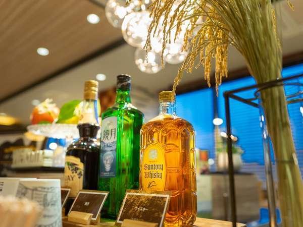 カクテルアワーには1階ラウンジにて各種アルコールやソフトドリンクをお楽しみ頂けます♪