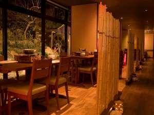 【お食事処:花鳥】四季折々の食材を活かした四季彩鍋がメインの和食会席(お席の一例)