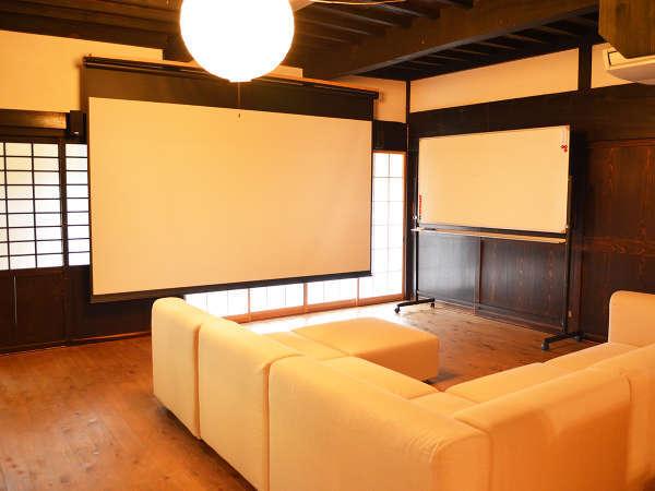 大型プロジェクターとソファで研修や映画鑑賞にご利用ください。NETFLIXがご覧いただけます。