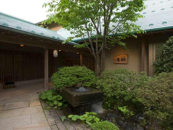緑深い松庵の外観