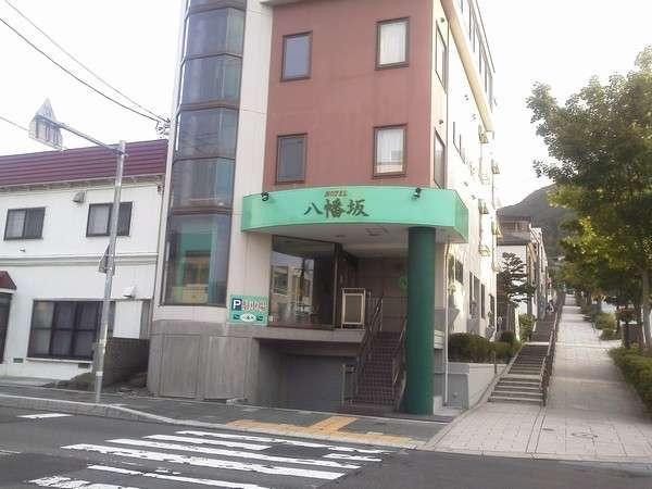 テレビでよく紹介される八幡坂に面したホテルです。