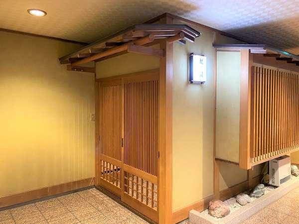 【緑水亭】入口
