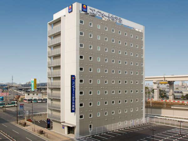 当ホテルの外観。2009年2月開業♪