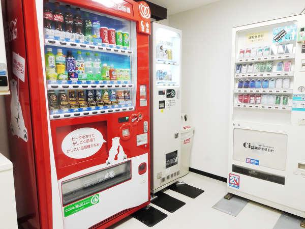 自動販売機  新館1階・本館1階共にあります。