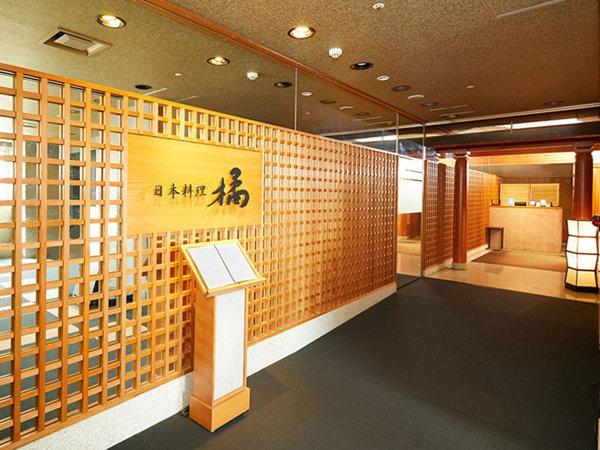 ホテル17階日本料理 橘