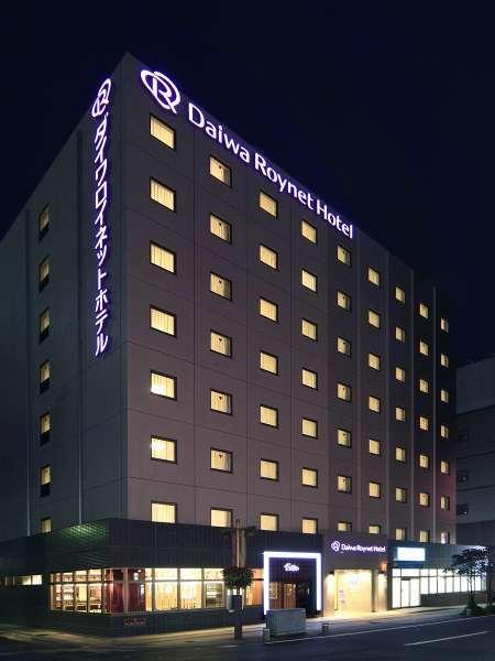☆夜のダイワロイネットホテル盛岡♪