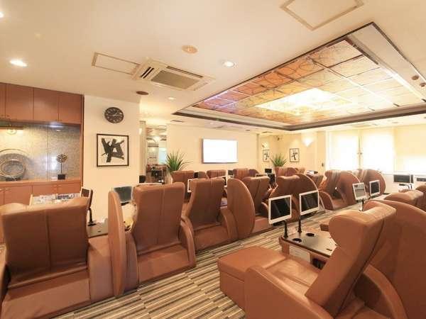 ★休憩所 TV付きリクライニングチェアは当館ご利用のお客様どなたでもご利用になれます。