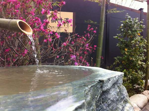 【露天風呂】天然温泉の掛け湯です!