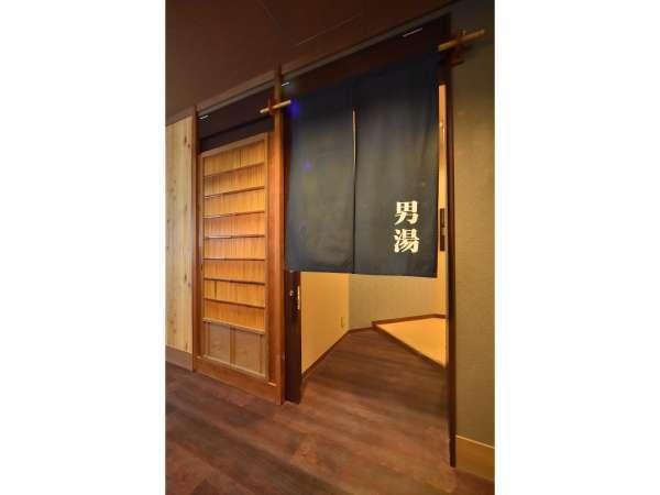 9階男女別大浴場<樽前の湯>【営業時間】15:00~翌10:00