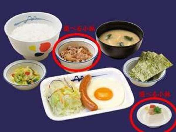 ソーセージエッグ定食!!選べる小鉢が2品付いてくるのはリブマックスの朝食券オリジナル♪