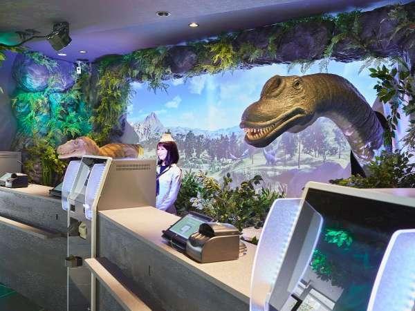 お子様が大喜び☆フロントでは、恐竜とロボットがお出迎えします