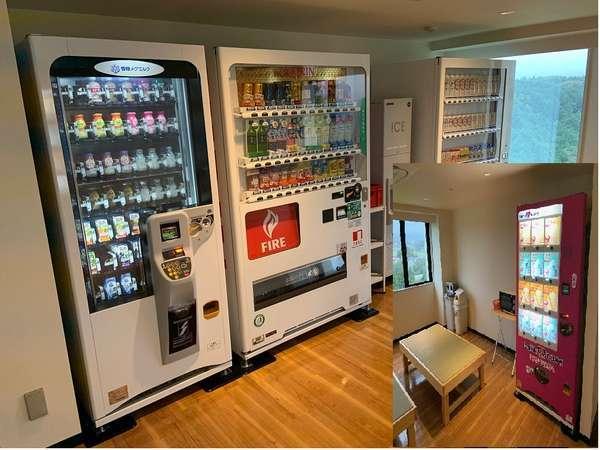 2階自販機コーナーには、飲料、アルコール以外にも、サーティーワンアイスクリームがございます