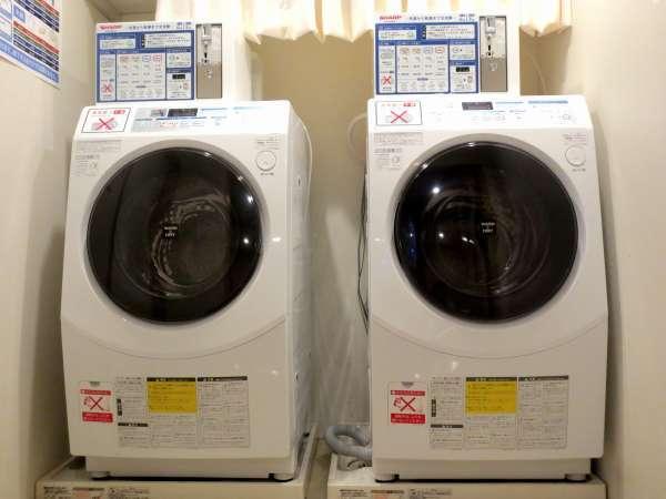 コインランドリ(洗濯・乾燥)24時間利用可能