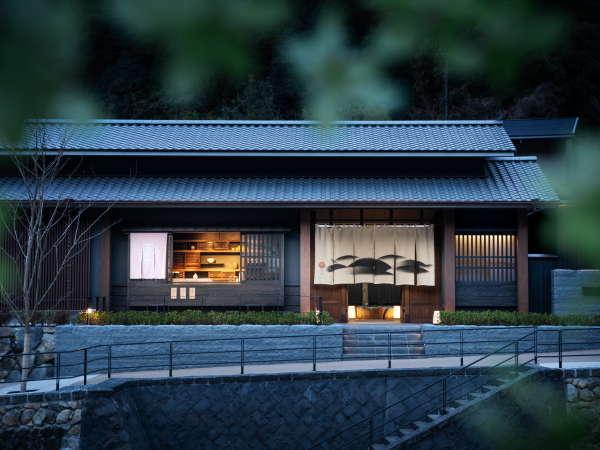 【星野リゾート 界 長門】音信川沿いに佇む、「御茶屋屋敷」がテーマの温泉宿