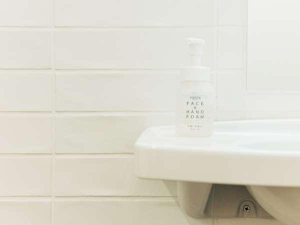 シャワールーム一部