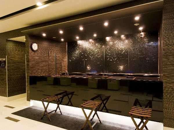 ◆フロント スタッフ一同お客様のお越しをお待ち申し上げております♪