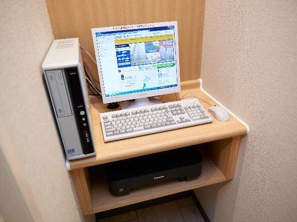 【スーパーホテル新宿歌舞伎町】1階フリーPCコーナーです。