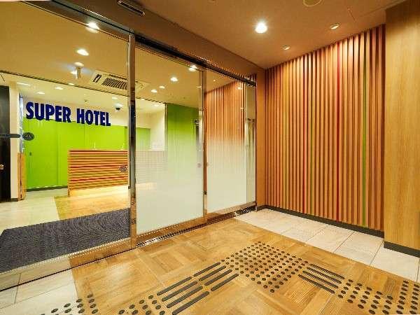 【スーパーホテル新宿歌舞伎町】エントランスです。
