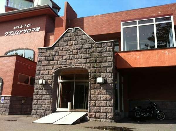 北海道常呂郡佐呂間町富武士812 ホテルグランティアサロマ湖 -02