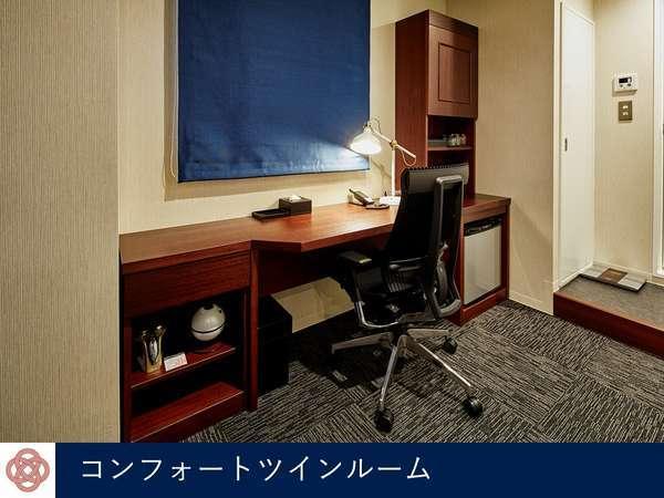 デスクのある客室タイプ、コンフォートツインルーム/デスク